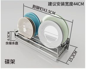China Anti - Corrosive Metal Over The Sink Dish Drainer Wall Mount By Sticking Or Drilling supplier