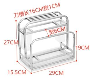 China Firm Metal Shore Kitchen Houseware Organizer Multi - Function Lid Rack supplier