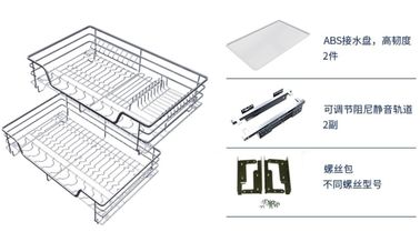 China Profession Customized Pull Out Wire Baskets For Kitchen Units Integrated Silent System supplier