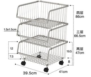 China Stackable Rolling Steel Rack With Wheels , Metal Stainless Steel Kitchen Storage Shelves supplier