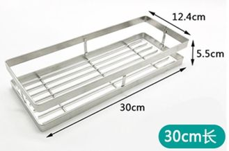 China Microwave Oven Grill Kitchen Storage Racks Carbon Steel Size 30X13X5.5cm supplier