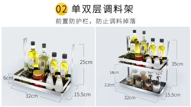 China Free Combination Stainless Steel Wall Spice Rack Square Shape No Hardware Needed supplier