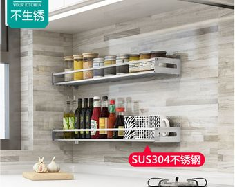 China Single Layer Wall Mounted Kitchen Storage , Dish Organizer Rack With Falling Holder factory