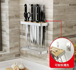 China Knife Block Kitchen Wall Rack , Cutting Board Stand Tools Kitchen Hanging Rack factory