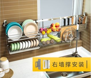 China Wall Mounted Hanging Removable Kitchen Shelf Organizer For Microwave Oven distributor