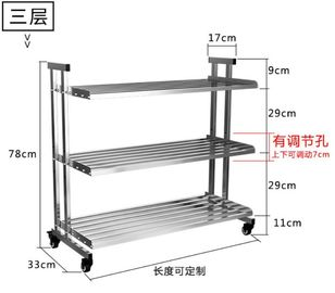 China Easily Positioning Stainless Steel Storage Racks On Wheels Storage Holders distributor