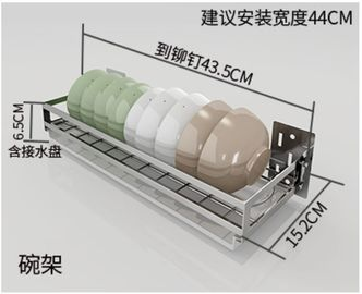 China Wall Mounted Kitchen Organizer Rack Drain Board Dish Drainer For Kitchen Counter Large Capacity distributor