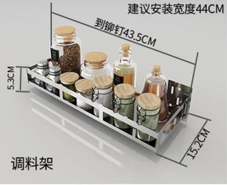 China Commercial Stainless Steel Wall Spice Rack Sauce Holder Stable Structure factory