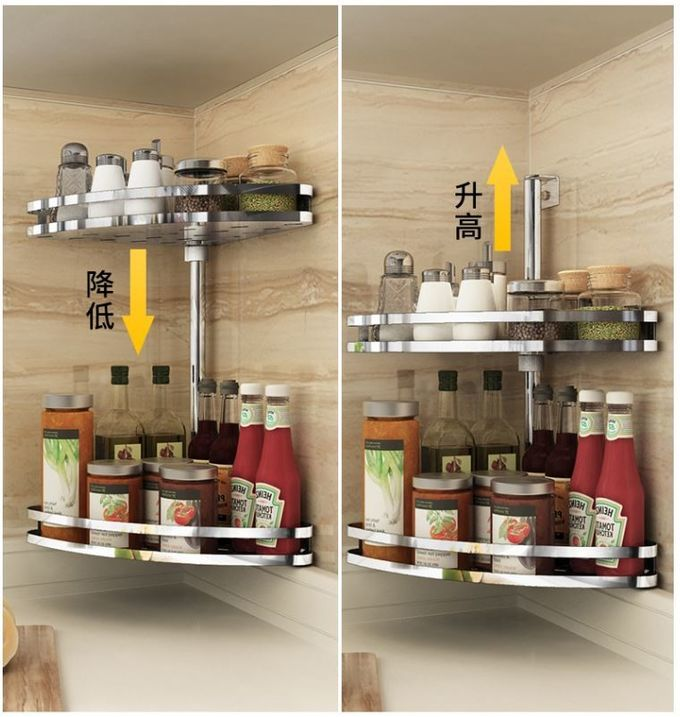 Strong Bearing Capacity Stainless Steel Wall Spice Rack For Home Decoration