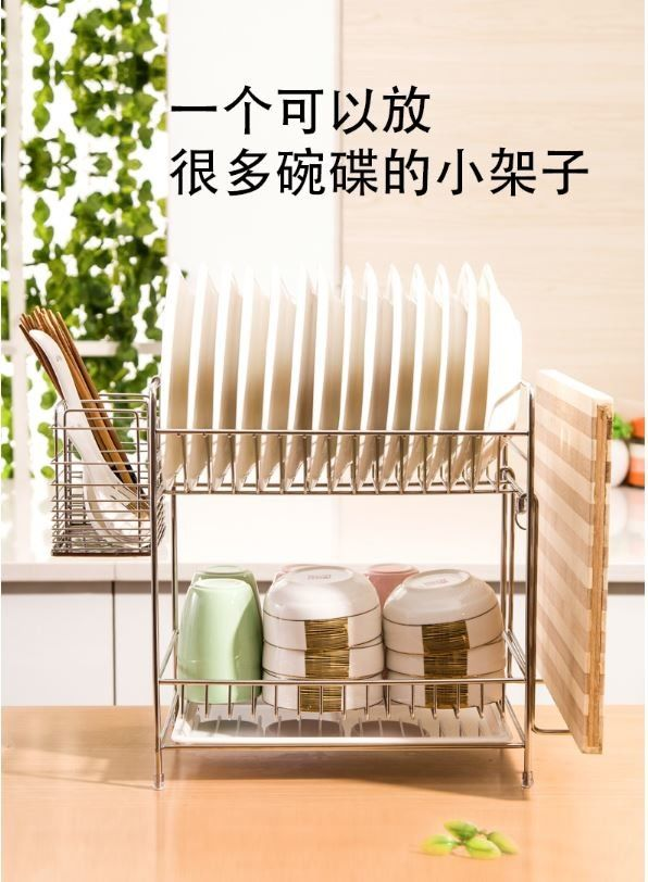 Double Tier Kitchen Dish Drying Shelf With Cutlery Holder And Chopstick Holder