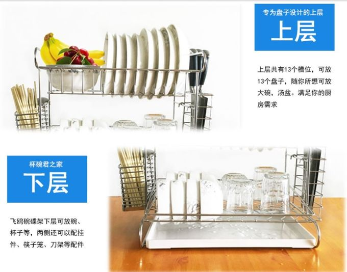 Stainless Steel Dish Drainer Kitchen Wire Baskets With Cutting Board Holder 2 Tier